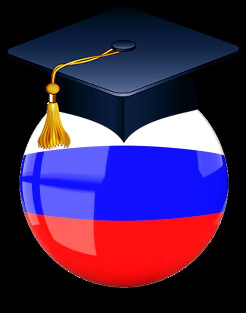 2020 год объявлен Годом образования
