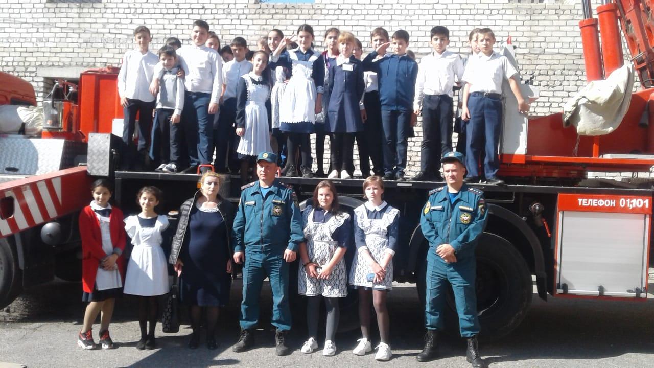 День гражданской обороны Российской Федерации