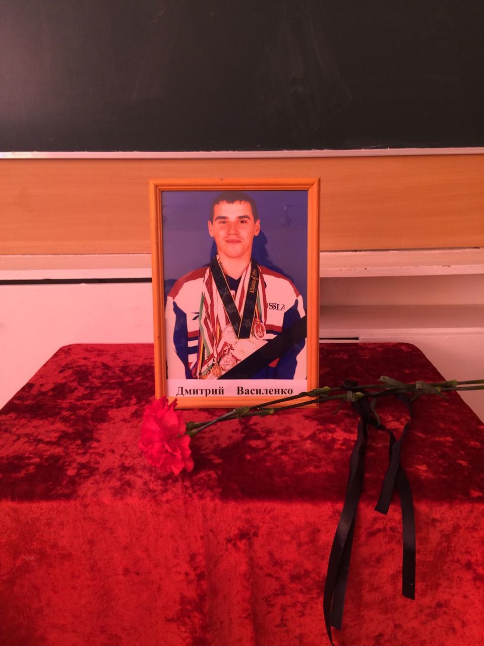 Классный час посвященный памяти Олимпийского чемпиона, выпускника МКОУ «СОШ №2» г. Черкесска Дмитрия Василенко