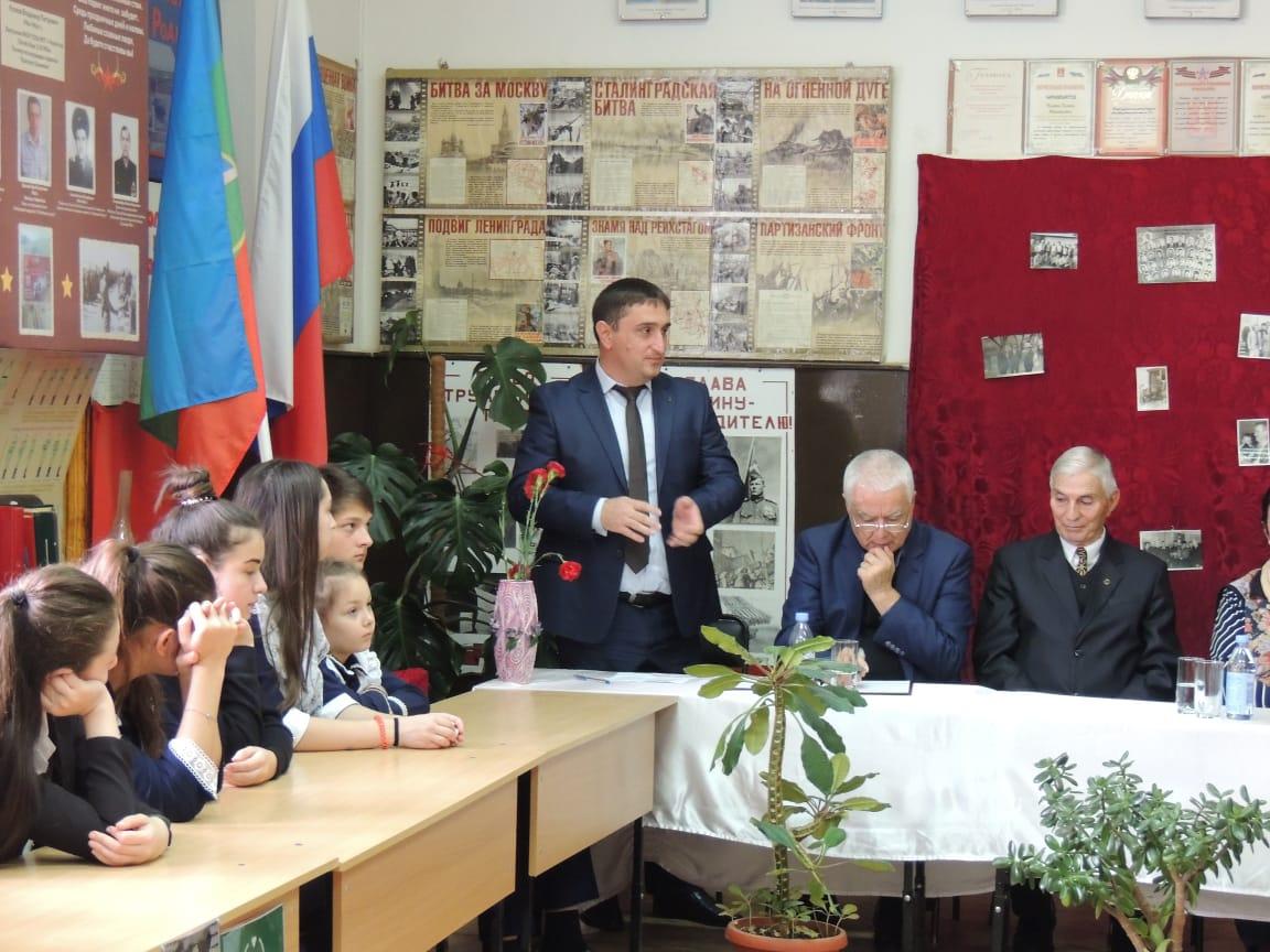 Выставка, посвященная ветерану ВОВ Мамхягову Джагабану Юсуфовичу.