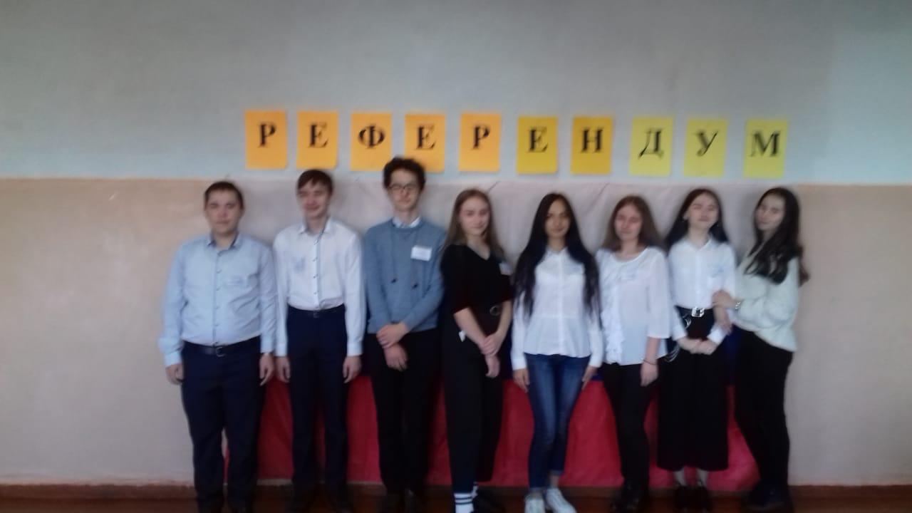 Референдум по вопросам самоуправления в школе