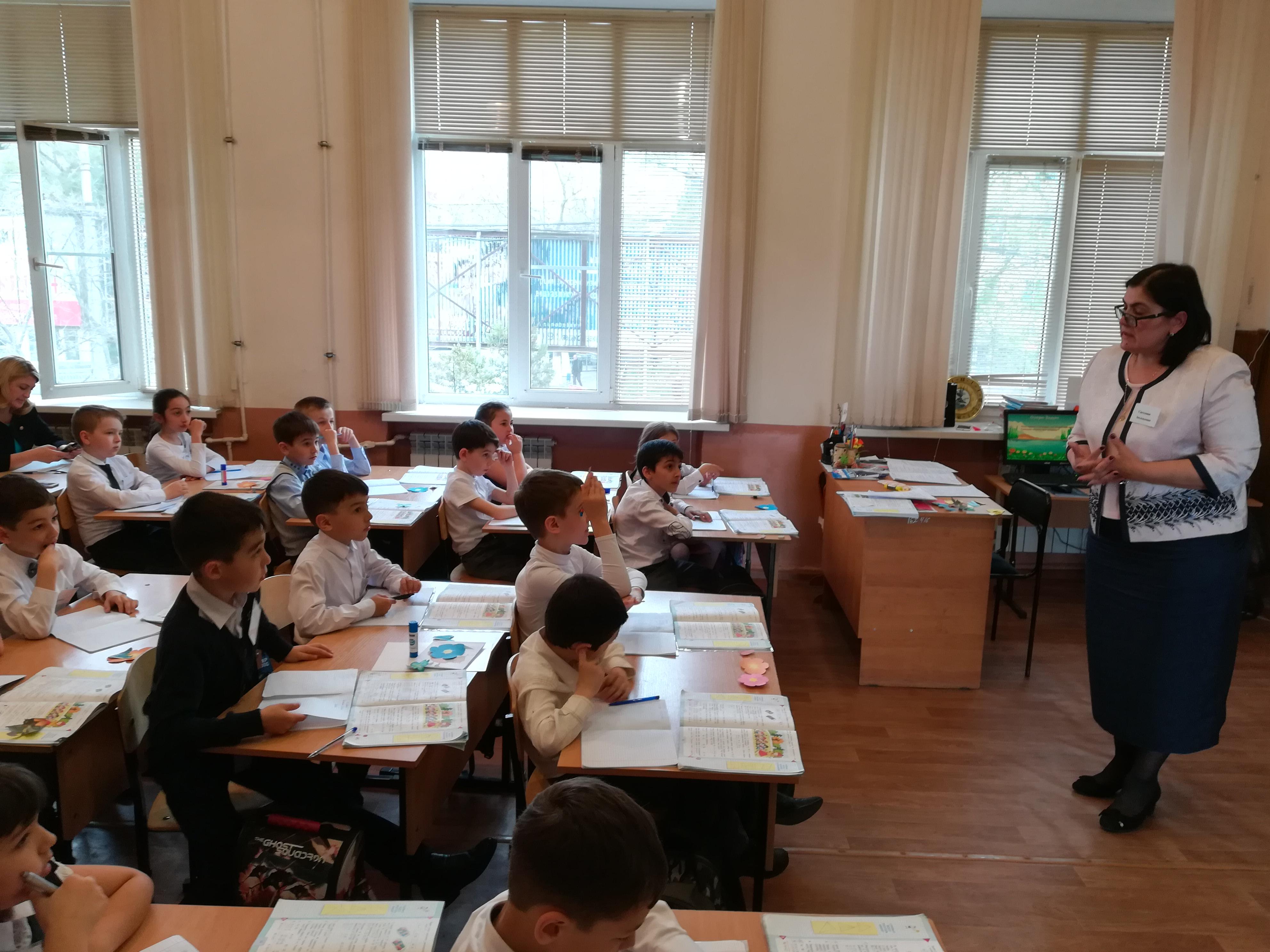 Республиканский этап конкурса «Учитель года России 2019»