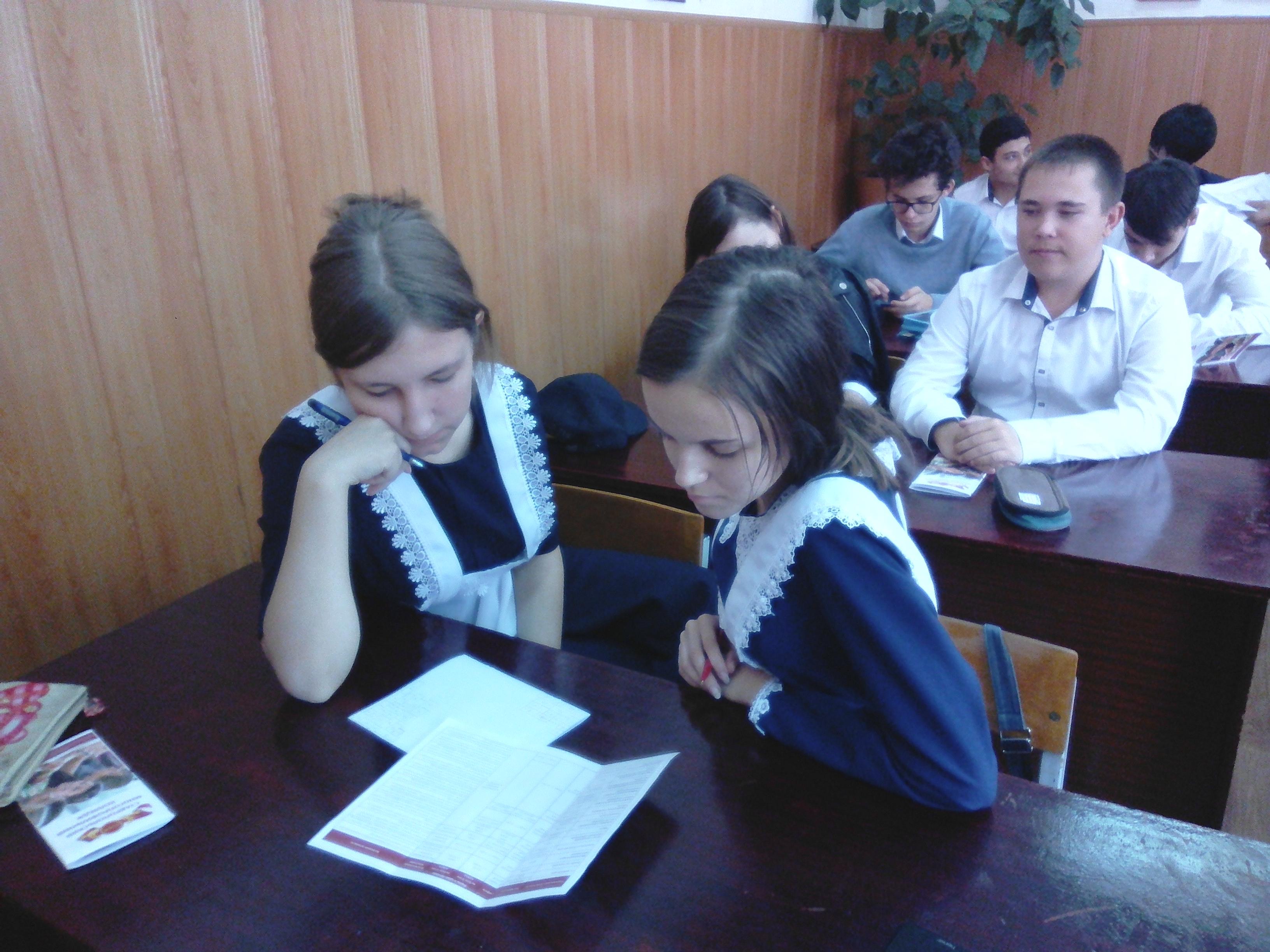 Профориентация учащихся 9 классов