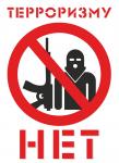 antiterror.jpg