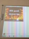 IMG-20200127-WA0052.jpg